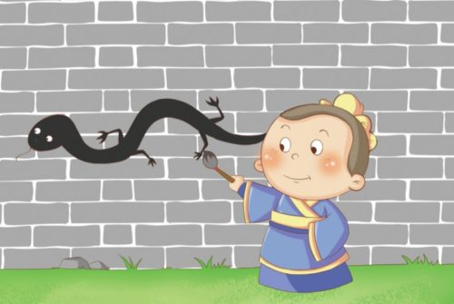 Chinese Idiom Story - Hua She Tian Zu