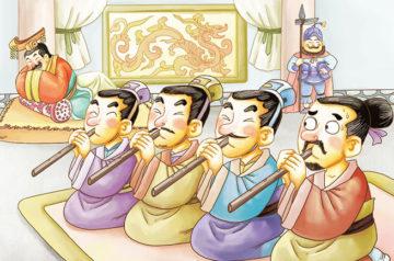 Chinese Idiom Story Lan Yu Chong Shu