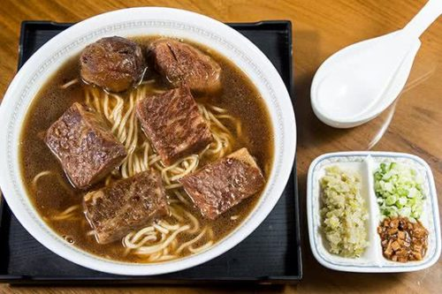 World's Most Expensive Beef Noodle Soup