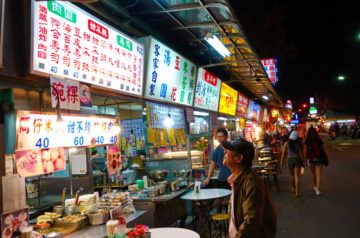 Strolling The Taiwan Night Market