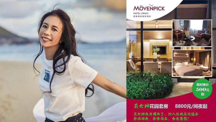 Hotel in China Apologises For Putting Hong Kong Singer Karen Mok's Dirty Sheets Up For Sale