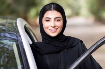 Saudi Arabian Women Can Finally Have Their Own Passports