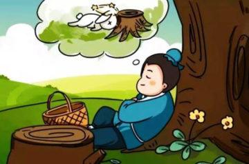 Chinese Idiom Story Shou Zhu Dai Tu