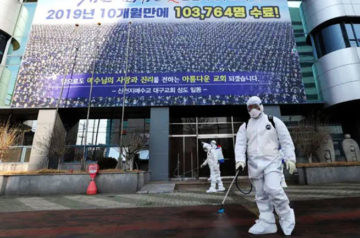 Coronavirus in Korea Coronavirus Case Explodes After A Crazy Auntie Infected 231 People in A Church