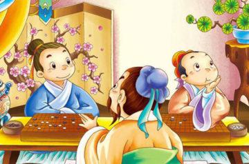 Chinese Idiom Story Zhuan Xin Zhi Zhi